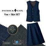 ベスト04131Aラインスカート16541ブラインドチェック/パトリックコックス×セロリー