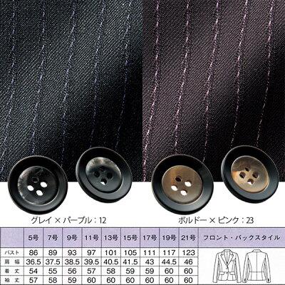 ジャケットAJ0247オピニオン/ボンマックス