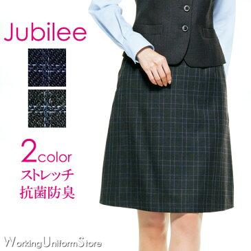事務服 Aラインスカート AS2277 ジュビリー ボンマックス