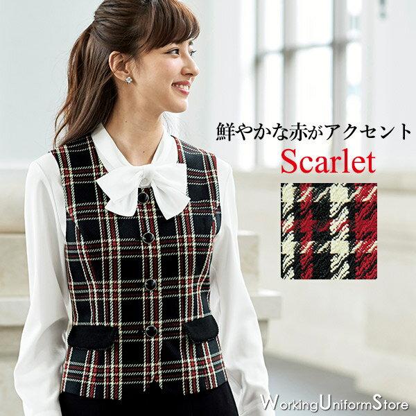 https://item.rakuten.co.jp/uniform-store/3511790/