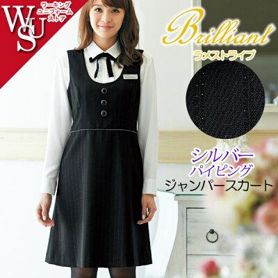事務服ジャンパースカート/61700/ラメストライプ/アンジョア