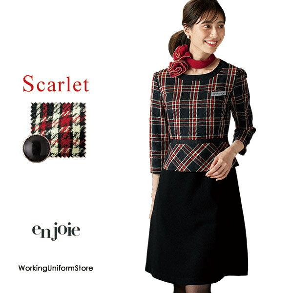 https://item.rakuten.co.jp/uniform-store/3561790/