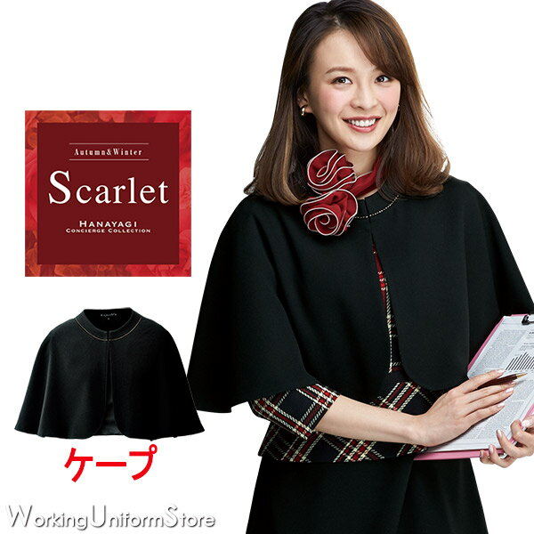 https://item.rakuten.co.jp/uniform-store/359100/