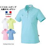 女性用ボタンダウンシャツUZL3020ルコックスポルティフ