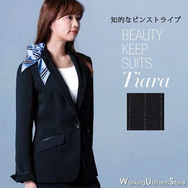 https://item.rakuten.co.jp/uniform-store/81eaj671/