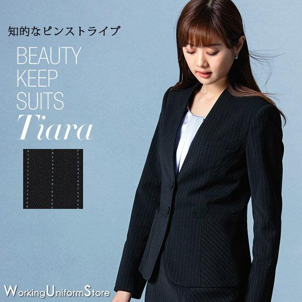 https://item.rakuten.co.jp/uniform-store/81eaj672/