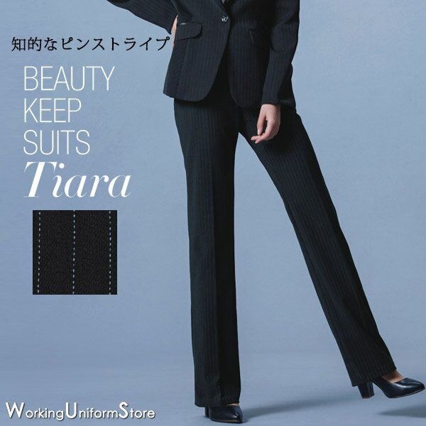 https://item.rakuten.co.jp/uniform-store/81eal675/