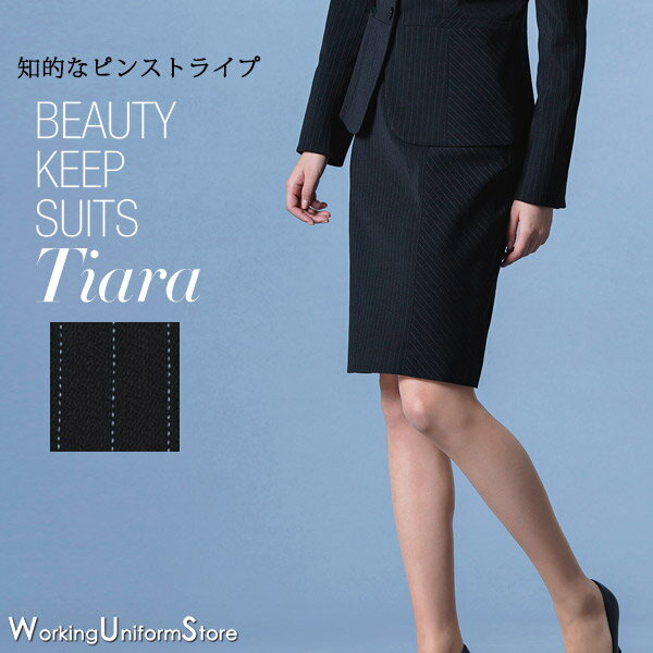 https://item.rakuten.co.jp/uniform-store/81eas673/