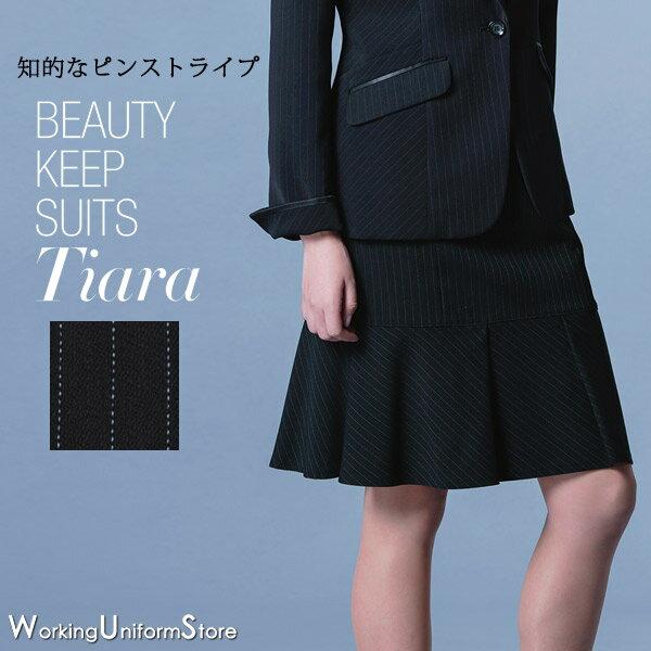 https://item.rakuten.co.jp/uniform-store/81eas674/