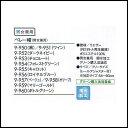 兼用ベレー帽/MOA【RCP】 【領収書 発行 可能】 楽天カード分割 02P03Dec16 2