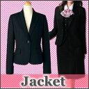 ジャケット セロリー クレッセ 大きいサイズ オフィス 事務服 /CRE【RCP】 【領収書 発行 可能】 1