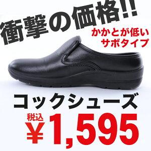 【ランキング1位商品 2足以上...