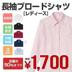 ◆50%OFF◆激安 ブロード シャツ レディース 半袖 おしゃれ 卸販売 新作 セール 通販 限定 0081...