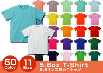 Short sleeve solid color T shirt mens / ladies / junior