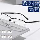 老眼鏡 ブルーライトカット シニアグラス おしゃれ レディース 度数チェック表 メンズ PCメガネ