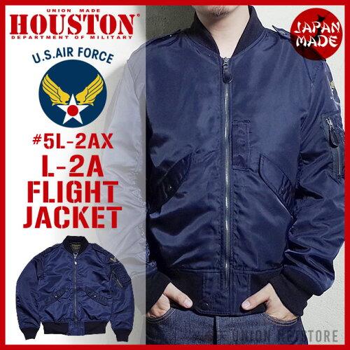 フライトジャケット『HOUSTON/ヒューストン』 5l-2ax L-2A FLIGHT JACKET / L-2A フライトジャケッ...