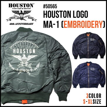 『HOUSTON/ヒューストン 』45周年記念モデル 50565 HOUSTON LOGO MA-1 EMBROIDERY / ヒューストン ロゴ MA-1 [刺繍] -全3色-アメカジ/ミリタリー/中綿/鷹/ナイロン「ユニオンネットストア」【チケット対象】[50565]