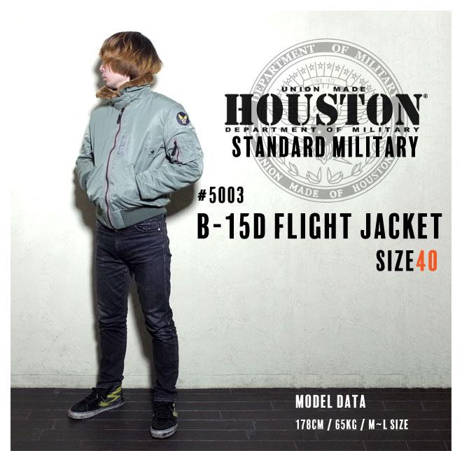 【国産】フライトジャケット『HOUSTON/ヒ...の紹介画像2