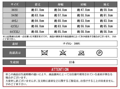 【国産】フライトジャケット『HOUSTON/ヒューストン』5005B-15C(MOD)FLIGHTJACKET/B-15Cモディファイフライトジャケット-セージ-/アウター/MA-1/ミリタリー/メンズ/中綿/NAVY/MODIFY/日本製/ヘビーツイルナイロン/【雑誌掲載商品】【国内】【チケット対象】[5005]