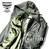 HOUSTON / ヒューストン 5409M M-51 PARKA / M-51パーカー -全3色- /踊る大捜査線/青島コート/アウター/M51/モッズコート/MOD'S/モッズパーカー/ミリタリ/MILITARY/サバゲー/「ユニオンネットストア」[5409M]