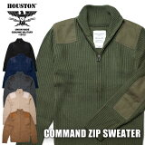 HOUSTON / ヒューストン 2510 COMMAND ZIP SWEATER/コマンドZIP セーター -全6色- インナー/ミリタリー/ユニオンネットストア「103」[2510]