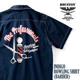 HOUSTON / ヒューストン 40850 INDIGO BOWLING SHIRT(BARBER)/インディゴ染めボウリングシャツ(バーバー)-全2色- / コットン/シャンブレー/半袖/プリント/刺繍/ユニオンネットストア[40850]