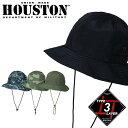 UNION NETSTOREで買える「HOUSTON / ヒューストン 6649 ARMY HAT / アーミーハット -全4色-「アウトドア」「ストリート」「ミリタリー」「帽子」「デジタル」「カモフラージュ」「カモ柄」「迷彩」「ナイロン」「ユニオンネットストア」【チケット対象】[6649]」の画像です。価格は2,090円になります。