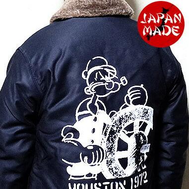 ユニオントレーディング『ヒューストンカスタムN-1デッキジャケットポパイ』