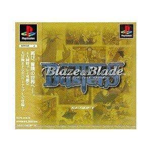 プレイステーション, 周辺機器 BlazeBlade Busters
