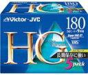 Victor 180分ビデオテープ5本パ...