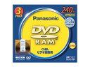 松下電器産業 DVD-RAM 9.4GB(240分)カートリッジタイプ3枚パック LM-AD240LP3