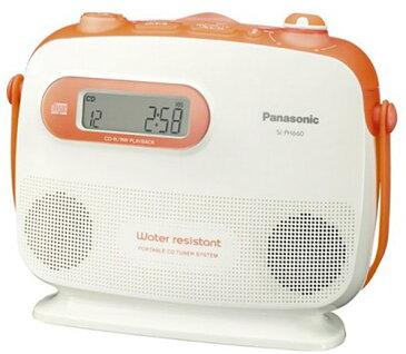 パナソニック ポータブルCDラジオ オレンジ SL-PH660-D