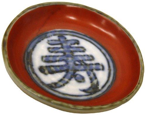 松本陶器 めでた屋 朱巻寿紋 福小皿 17295