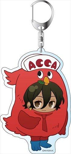 ACCA13区監察課 リーリウム ぷにキャラ デカキーホルダー[un]画像
