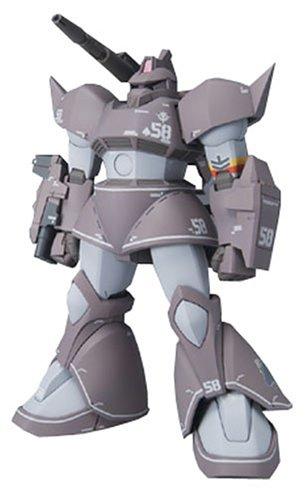 プラモデル・模型, その他 GUNDAM FIX FIGURATION ZEONOGRAPHY 3006b cb