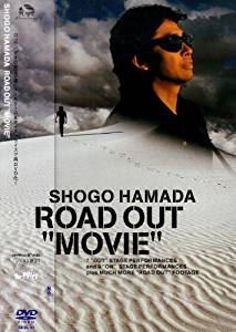 """ROAD OUT """"MOVIE"""" [DVD][cb]画像"""