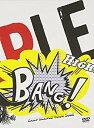 SMAPとイッちゃった! SMAP SAMPLE TOUR 2005 [DVD][cb] - ユニオン