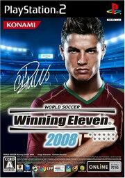 ワールドサッカー ウイニングイレブン 2008[cb]