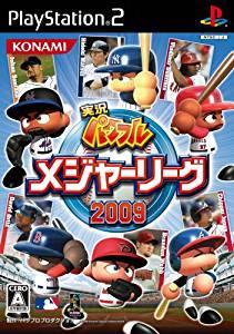 実況パワフルメジャーリーグ2009[cb]