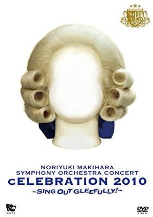 """LIVE DVD SYMPHONY ORCHESTRA『""""cELEBRATION 2010""""~Sing Out Gleefully!~』[cb]画像"""
