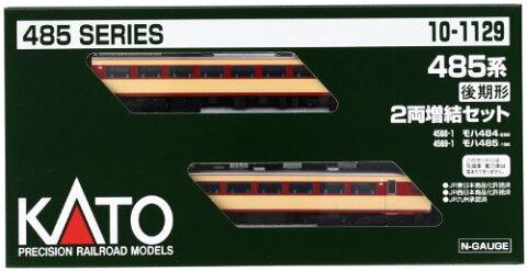 KATO Nゲージ 485系 後期形 増結 2両セット 10-1129 鉄道模型 電車[cb]