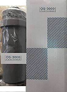 日本トリム対応 浄水カートリッジOS-3000[cb]
