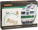 TOMIX Nゲージ キハ40 1000形 1001 1002 烏山線 セット 92184 鉄道模型 ディーゼルカー[cb]