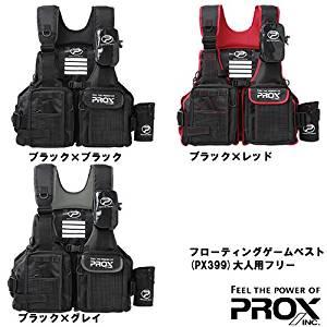 2015NEW!プロックス(PROX) フローティングゲームベスト PX399[cb]画像