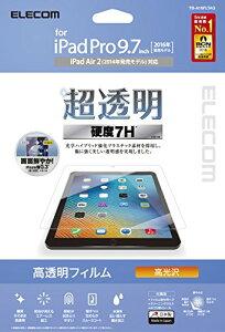 エレコム iPad フィルム 新型 iPad 9.7 2018(第6世代・新しい9.7インチiPad)/2017/2016 高透明 高硬度7H 【日本製】 TB-A16FLTAG[cb]
