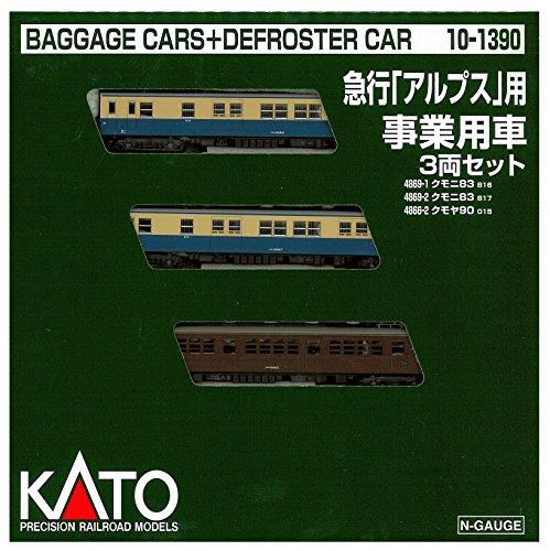 KATO Nゲージ 急行 アルプス 用事業用車 3両セット 10-1390 鉄道模型 電車[cb]