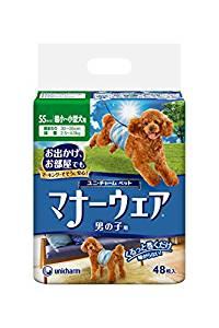 マナーウェア 男の子用 SSサイズ 超小~小型犬用 48枚[cb]