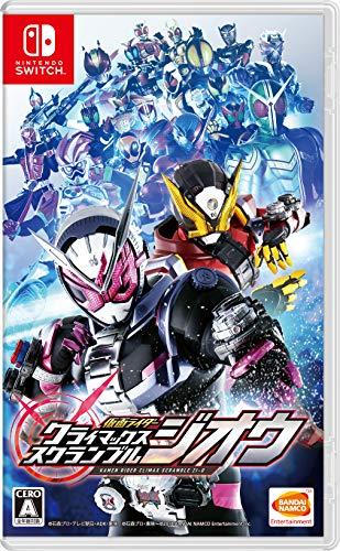 Kamen Rider climax scramble -Switchcb
