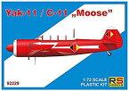 RSモデル 1/72 ドイツ民主共和国 Yak-11/C-11 DDR1957 プラモデル 92229[cb]