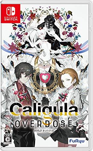 Caligula Overdose/カリギュラ オーバードーズ - Switch[cb]画像